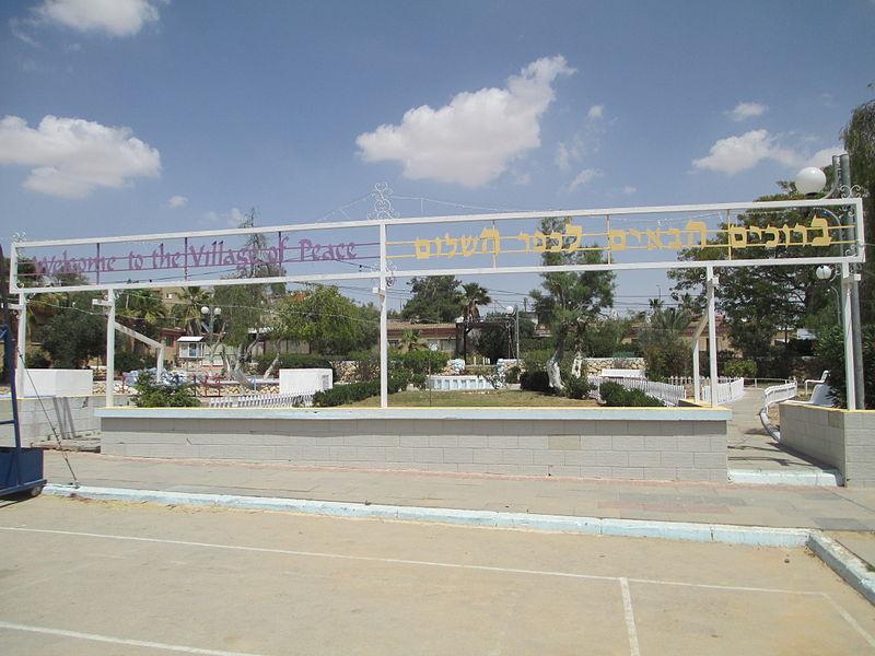 קהילת העבריים בדימונה