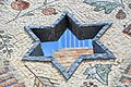 PikiWiki Israel 35367 Star of David.jpg
