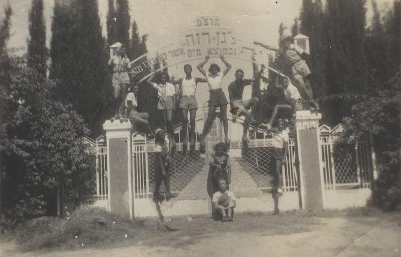 קבוצת נוער מבית-חנן על שער גן-רוה