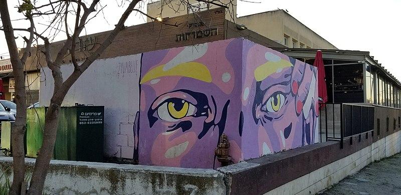 אמנות רחוב בתלפיות ירושלים