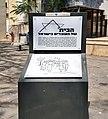 PikiWiki Israel 77303 histadrut garden.jpg