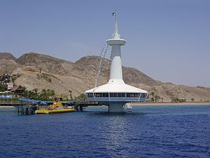 Coral World Underwater Observatory - The Underwater Observatory, with the Coral 2000 glass-bottom boat
