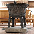Pilsum baptismal font eastside.jpg