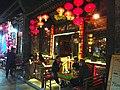 Pingyao, Jinzhong, Shanxi, China - panoramio (23).jpg