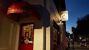 Pinocchio's Pizza in Cambridge, MA.jpg