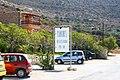 Plakures Apartments in Falasarna - panoramio.jpg