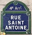 Plaque Rue Saint Antoine - Paris IV (FR75) - 2021-05-25 - 1.jpg