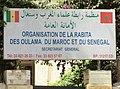 Plaque du mouvement Rabita des Ouléma à Dakar.JPG
