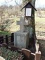 Podhradí (ZL), turecký kříž.jpg
