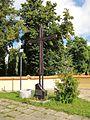 Podlaskie - Turośń Kościelna - Turośń Kościelna - Kościół św. Trójcy 20110903 04.JPG