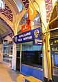 Police station in the Grand Bazaar in Istanbul Turkey.JPG