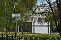 Pomnik Umschlagplatz w Warszawie 2019a.jpg