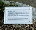 Pomnik adama loreta tablica.jpg