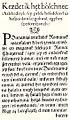 Poncianus-kep.jpg