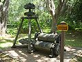 Port Orange Sugar Mill Ruins machinery02.jpg
