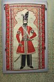 Portrait of Naser al-Din Shah - Iran (Tehran or Rascht) - 1852-1853 - Aqa Buzurg - Doha Museum of islamic Art - CA.9.1997.jpg