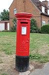 Post box on New Hey Road, Woodchurch.jpg