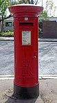 Post box on Oxford Street, Liverpool 2.jpg