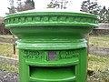 Postbox, Drumree, Co Meath (detail) - geograph.org.uk - 1767058.jpg