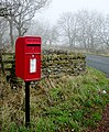 Postbox at Thornberry road end - geograph.org.uk - 1558076.jpg