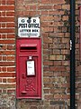 Postbox by Post Office - geograph.org.uk - 911112.jpg