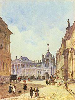 Potsdam Alter Markt Stadtschloss 1840