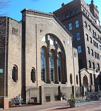 Pratt Institute - Memorial Hall