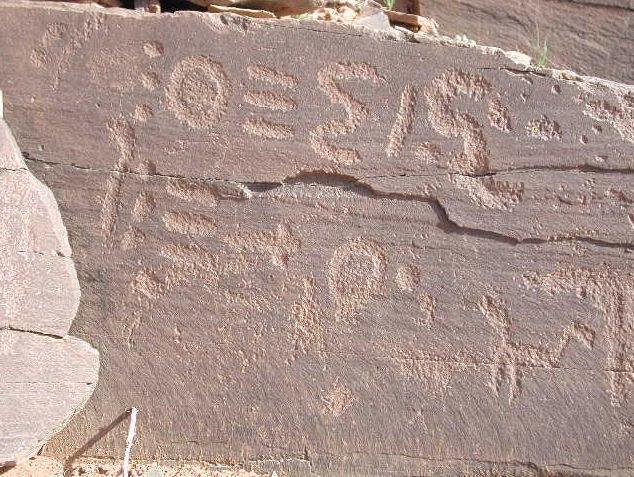 Prehistory-draa16