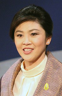 Yingluck Shinawatra Prime Minister of Thailand (8182792228) cropped.jpg