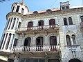 Primer edificio de 3 niveles del país, Edificio Morey.jpg
