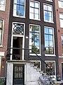 Prinsengracht 704 door.JPG
