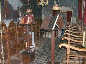 Kliros - Kliros with analogia for liturgical books.