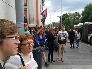 Protests in Russia (2017-06-12) 06.jpg