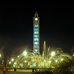 Pucallpa Plaza San Martín Fountain by Night.jpg