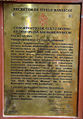 Puducherry Sacred Heart decree in Latin.jpg