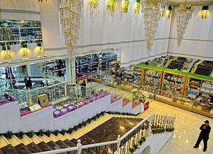 Pyongyang Department Store No. 1 - Paradise Department Store - taken from the first floor down towards the ground floor