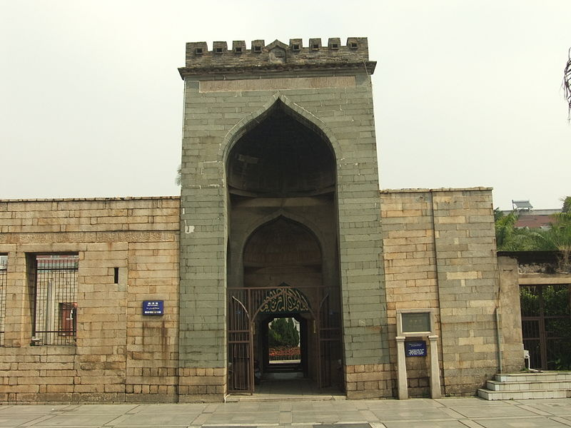 File:Qingjing Mosque - entry - DSCF8668.JPG