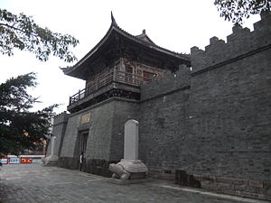 Galeote Pereira - The restored Quanshan Gate of Quanzhou. Pereira and his fellow prisoners may have been carried through (an earlier incarnation of) this gate on their way to Fuzhou.