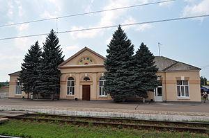Soledar - Image: Railway station Sil Ukraine