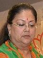 Rajasthan CM Vasundhara Raje (cropped).JPG