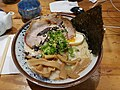 Ramen in Japanese restaurant in Brisbane - 2.jpg