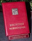 Oroszország alkotmánya díszkiadásban