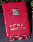 Az orosz alkotmány díszkiadásban