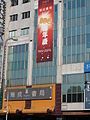 Regent Book Store Taichung Headquarter.JPG
