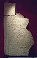 Relieve tumba Satbahetep (M.A.N. Inv.1976-114-A-2080) 01.jpg