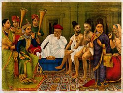 Manthara - Wikipedia
