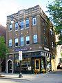 Rindfleisch Building, 512 E. Grand Ave., Beloit, WI.JPG
