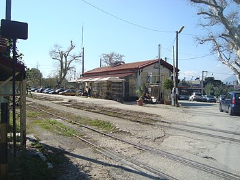 Rio train station, Achaia.JPG