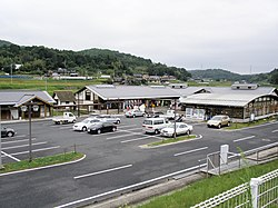 賀陽町 - Wikipedia