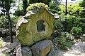 Rokusanen Wakayama Japan19s3.jpg